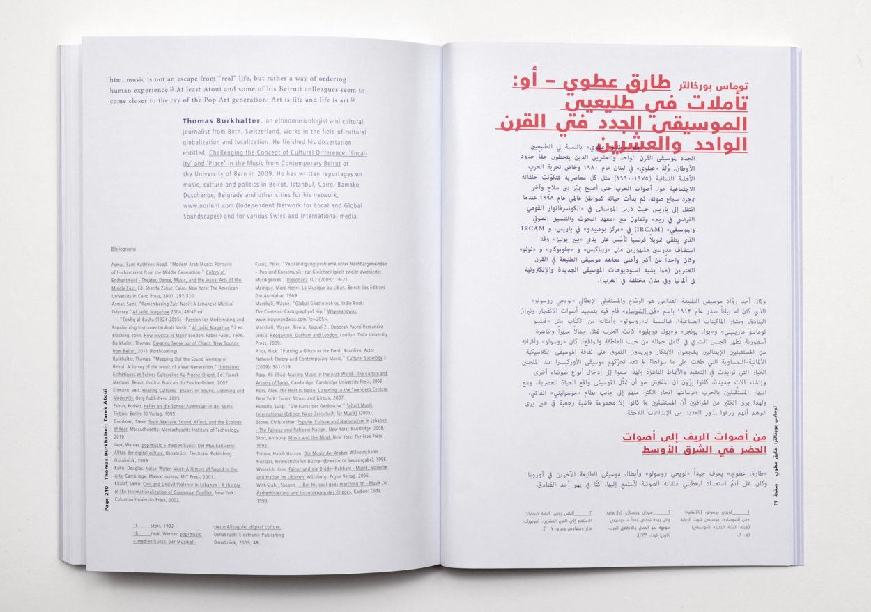 Eps51_indicated_book_01