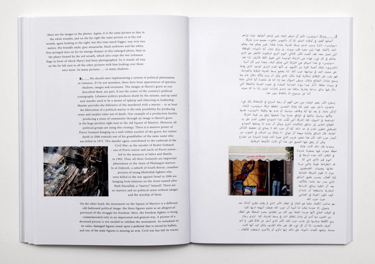 Eps51_indicated_book_05