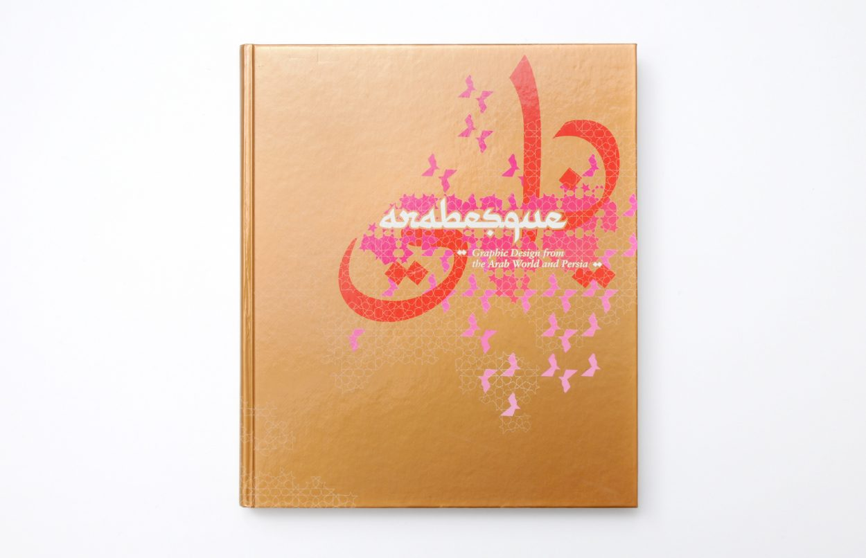 eps51_arabesque_01_cover