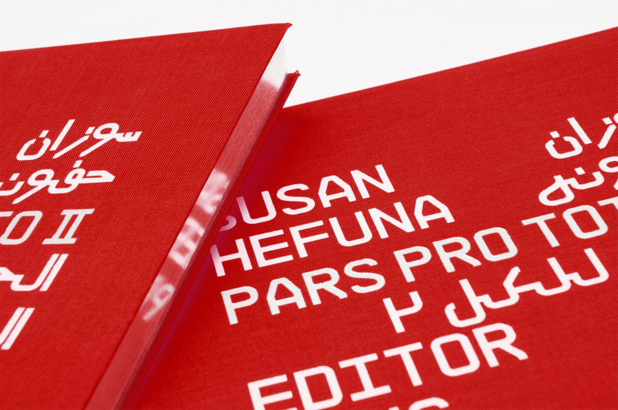 Eps51_pars-pro-toto_red-1