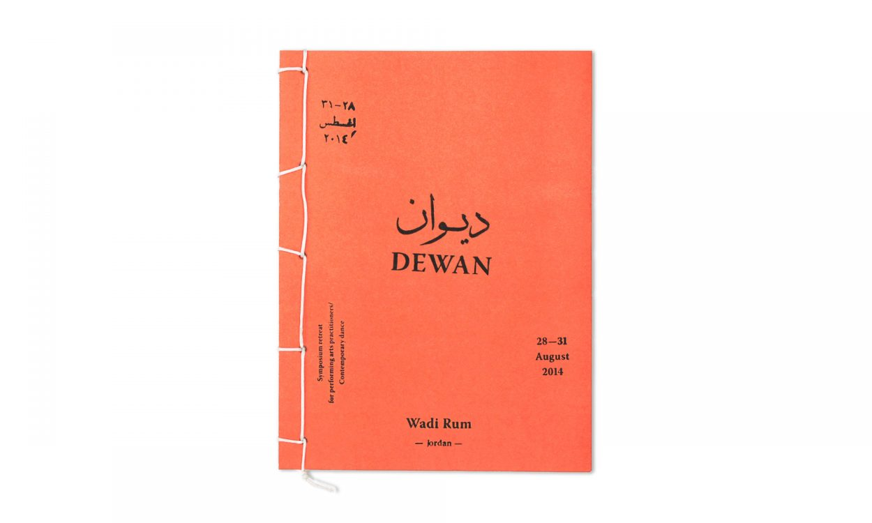 Eps51_DEWAN_00cover-white-wide
